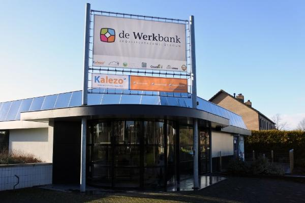 Deze afbeelding van Bedrijfsverzamelgebouw De Werkbank gevestigd in de plaats Swifterbant in de provincie Flevoland is de profielfoto van de vergaderlocatie.